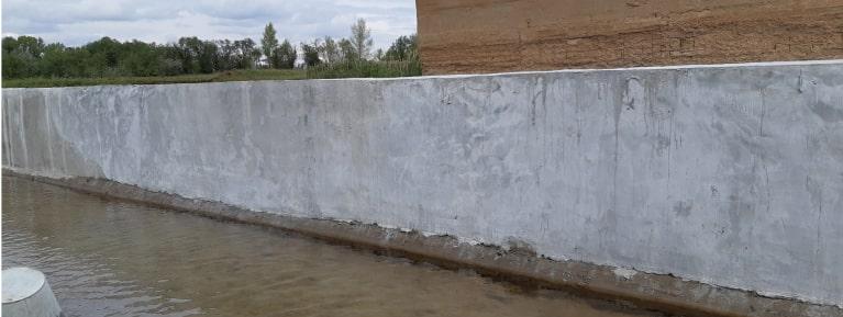лечения бетона